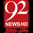 92 HD News