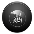 Allah awesome wallpapers(HD)
