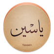 Yaseen with Urdu Translation