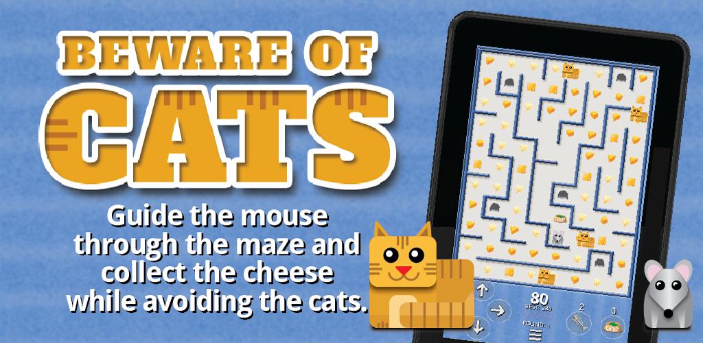 Beware Of Cats